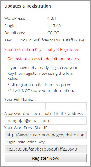 anti-malware registration